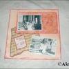 Album tata (7 bis).JPG