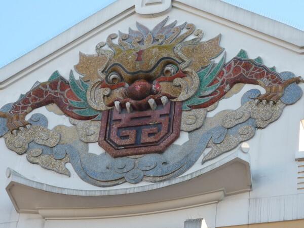 Maison-des-etudiants-de-l-Asie-du-Sud-Est---Dragon.jpg