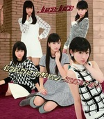 Covers Single pour Ijiwaru Shinaide Dakishimete yo/Hajimete wo Keiken Chuu