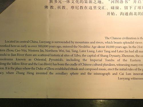 Luoyang (3)