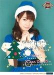 Ayumi Ishida 石田亜佑美 Hello!Project FC Event 2013 ~Hello! Xmas Days♥~ Hello! Project FCイベント2013 ~Hello! Xmas Days♥~