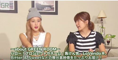 """""""GREEN ROOM"""" - Episode 17"""