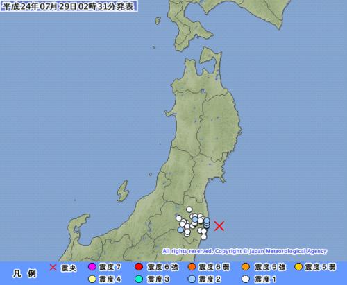Encore un tremblement de Terre pour le Japon.