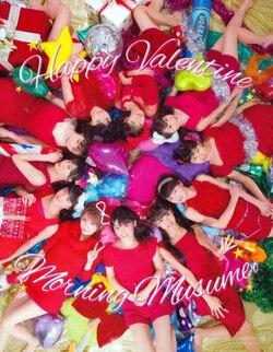 53ème single des Morning Musume annoncé !