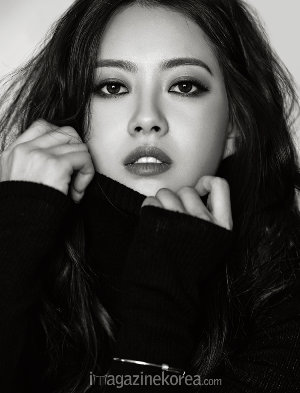 korean actress go ara harper's bazaar magazine january 2016 photos