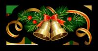 *** Noël 2020 ***