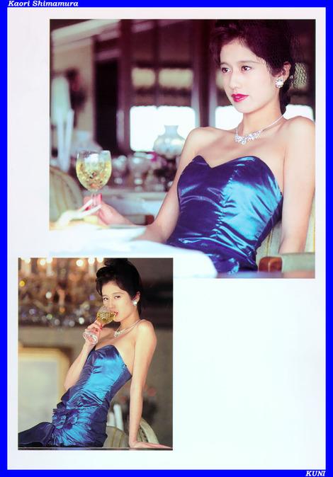 Model Collection : ( [KUNI Scan] - |vol.7| Kaori Shimamura/嶋村かおり )