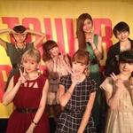 Sur le blog de Sugaya Risako (03.10.2013)
