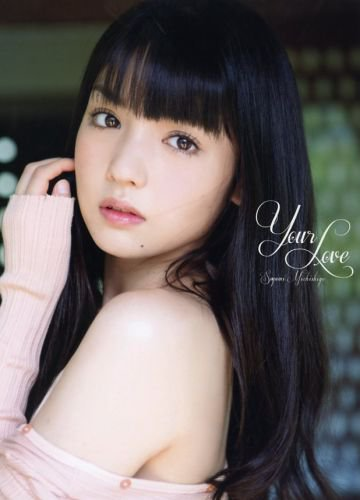 sayumi michishige photobook YOUR LOVE