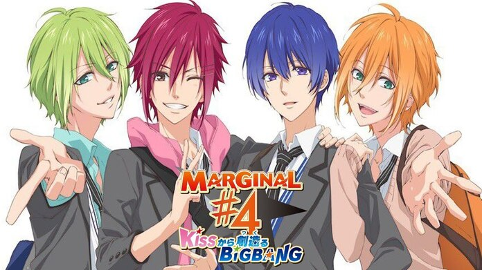 Marginal#4: Kiss kara Tsukuru Big Bang 01/?? vostfr