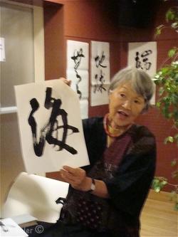 lavallois perret solidarité japon