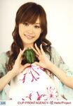 Morning Musume Concert Tour 2006 Aki ~Odore! Morning Curry~ モーニング娘。コンサートツアー2006秋 ~踊れ! モーニングカ