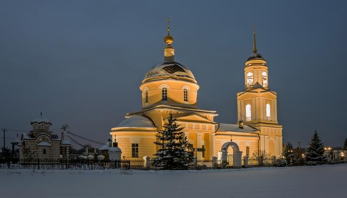 Des photos sublimes de différents photographes de la fédération de russie(Photos Authors The Best More PHOTO AWARDS 2019