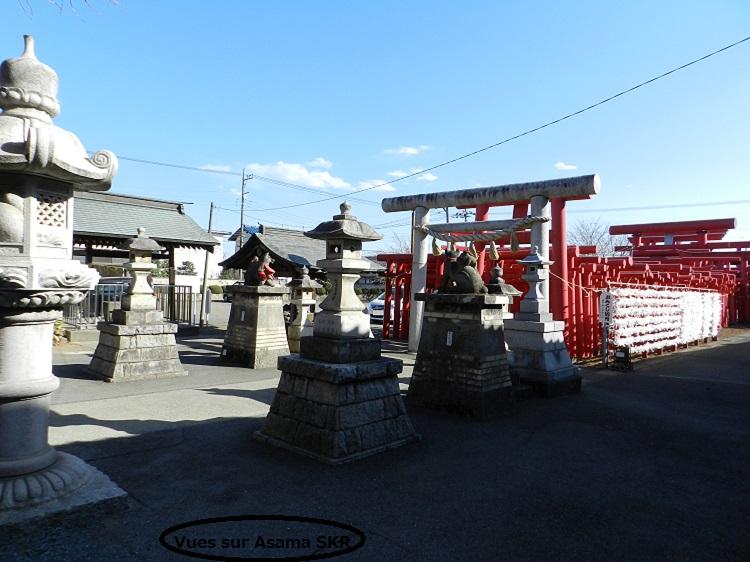 koizumi inari (1).     Shrine at Koizumi.