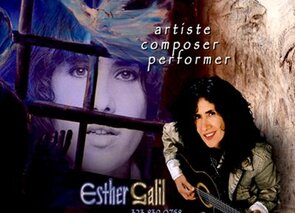Biographie Esther Galil