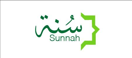 Le Suivi de la Sunnah