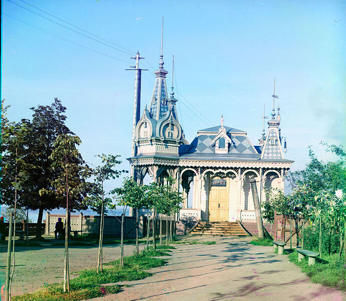 File:Prokudin-Gorsky - Perm. Summertime location of the exchange.jpg