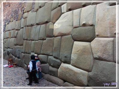 """Vielles pierres dans la """"Ruelle du Puma"""" - Cuzco - Pérou"""