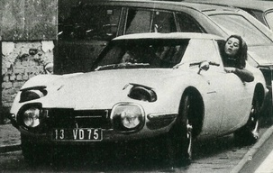 "1969 / 1970 TOYOTA ""2000"""
