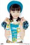 Haruka Kudo 工藤遥 Morning Musume Concert Tour 2012 Haru Ultra Smart