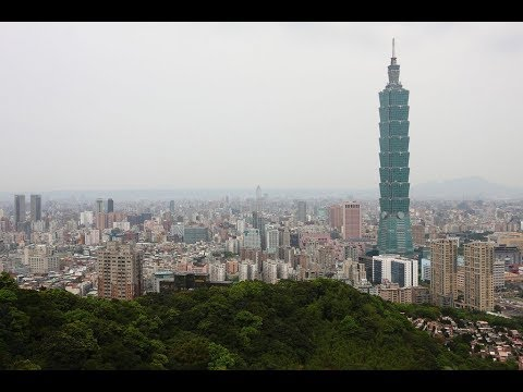 TAIWAN. Taiwan Travel Film  (Voyages)