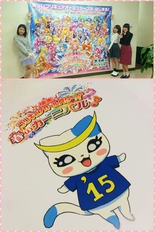Pretty Cure! - 10.02.15