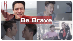 Be Brave Vostfr
