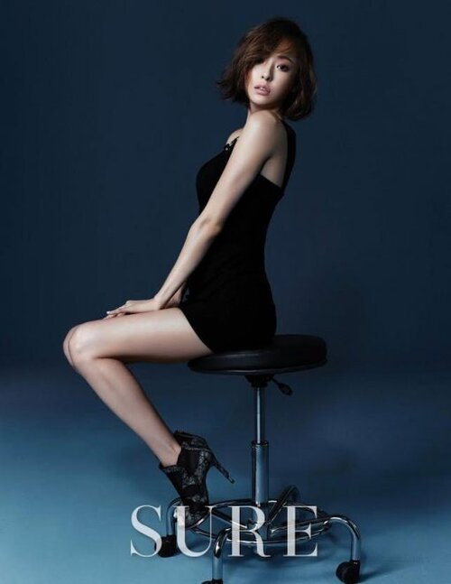 Lee Da Hee pour Sure