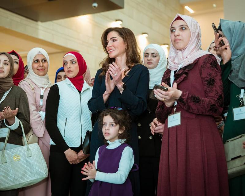 Queen Rania Teacher Academy