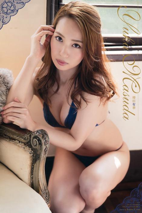 Magazine : ( [Young Champion] - 2017 / N°10 - Yuka Masuda & Nina Sakura Staring )