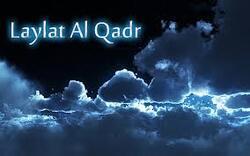 Quand survient la nuit d'Al-Qadr ?