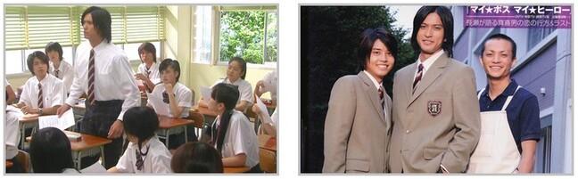 My Boss My Hero (drama japonais)