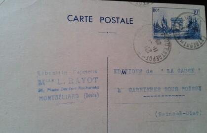Entiers postal défilé du 11 novembre 80cts