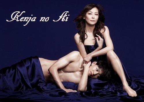 Kenja no Ai [J-drama] (01/04)