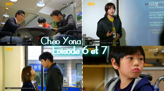 The ghost-seeing Detective Cheo Yong épisodes 6 et 7 !
