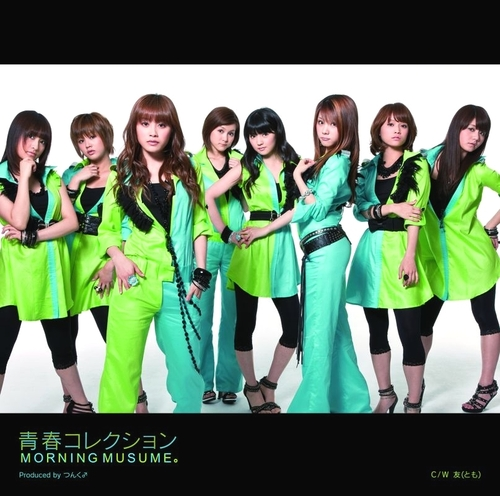 Seishun Collection Morning Musume