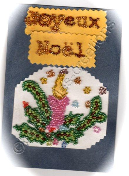 une nouvelle carte de noel