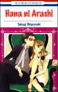 [Manga] Hana ni Arashi