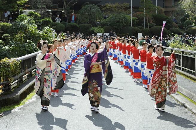 箱根大名行列 - Hakone Daimyô Gyôretsu