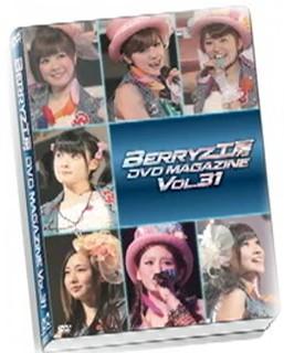 Berryz Koubou DVD Magazine Vol.31