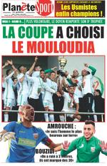 MCA Coupe 2015-2016