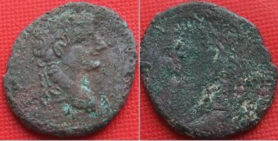 Monnaie Romaine INCUSE    As de Tibére