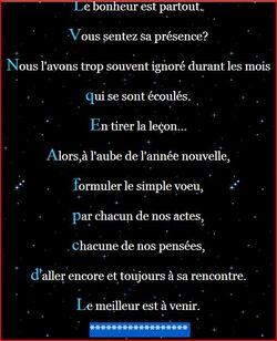 ♥Bon réveillon♥