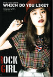 Ai Takahashi Fashion Style Book Ai am I.