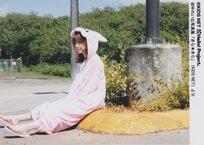 Kira☆Kira きら☆きら Reina Tanaka 田中れいな Photobook