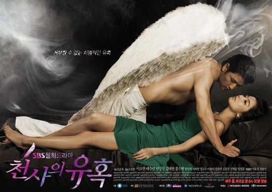 Temptation Of An Angel en Co-Prod avec la Ajia-Team
