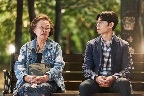 Retour sur ma journée du festival du film coréen à Paris