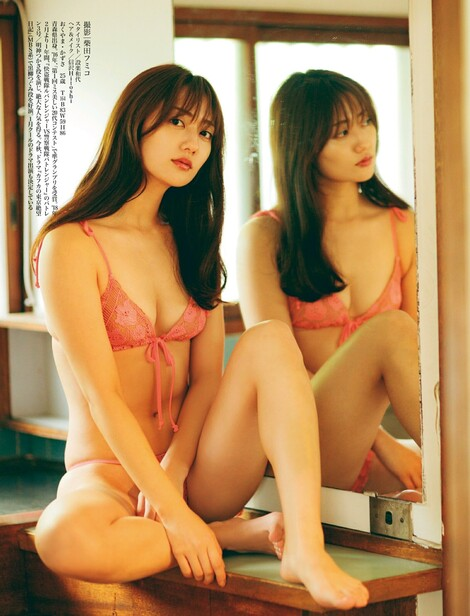 Magazine : ( [FRIDAY GOLD] - 27/11/2019 - Kazusa Okuyama & Miyu Kitamuki )