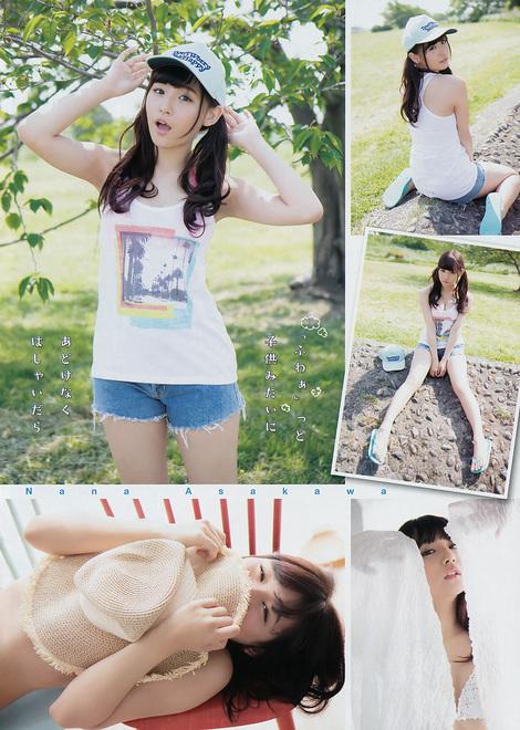 Magazine : ( [Young Champion] - 2017 / N°12 - Nana Asakawa Staring )