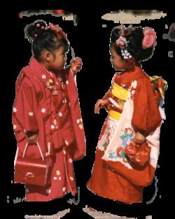Enfants asiatique